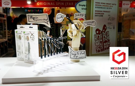 HKSGDA 2014 Silver Prize | The XStylus Touch iPad stylus won Silver at the 2014 Hong Kong Smart Gift Design!