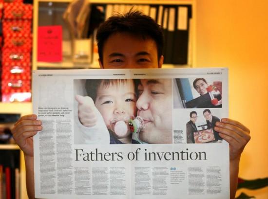 SCMP feature Elton Leung Inventor