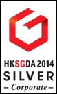 Awarded Silver award in the 2014 Hong Kong Smart Gift Design Award