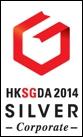 Awarded Silver award in the 2014 Hong Kong Smart Gift Design Award