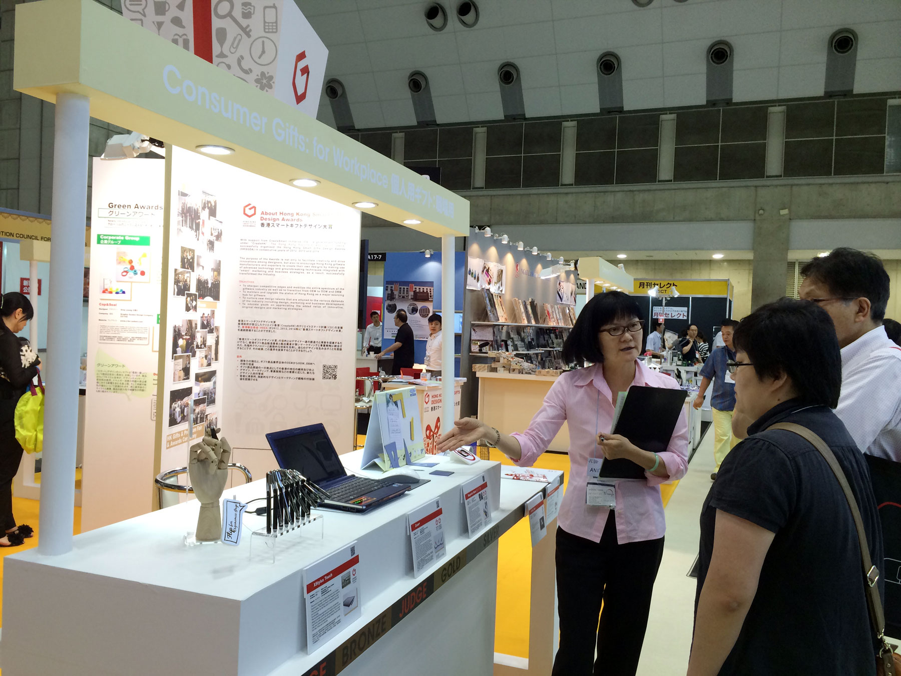 xstylus touch at the GIFTEX-World-Japan-2014-01